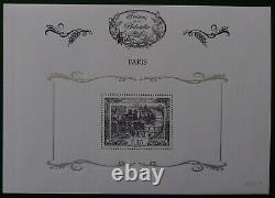 2016 The 11 Sheets With Bs30a Pa N° 29 Treasures Of Philately