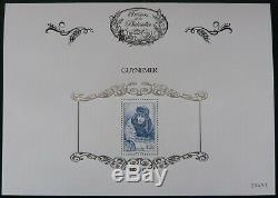2017 Treasures Philately, 11 Sheets With Guynemer No. 461