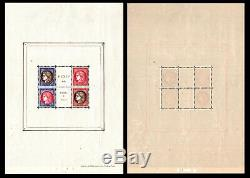 Block Pexip 1937 Nine = 800 Riviera / Lot Stamps France Block 3