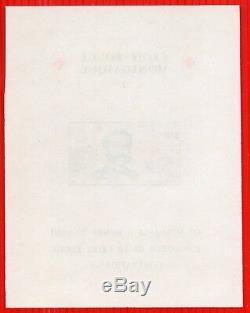 Block Sheet Monaco Non Dentele No. 15a Shelf 350 New Sup Rare