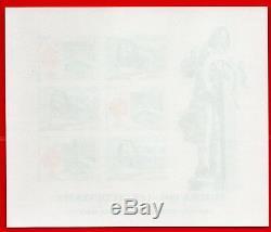 Block Sheet Monaco Non Dentele No. 65a Side 350. New Sup