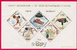 Block Sheet Special Monaco No. -7j O Tokyo Insbruck Shelf 915. Mint Mnh