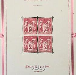 Block Stamp Yt Bf 1 France 1925 New. Paris Exhibition 1925. 12 Scans