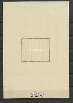France 1937 Block No. 3 Pexip New / Mnh Ttbe