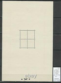 France Bloc Feuillet No1 - Exhibition Inter Paris 1925 Without Charniere
