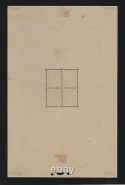 France Block Feuillet 1 B Exposition Paris 1925 Neuf X With Cachet Tb T606