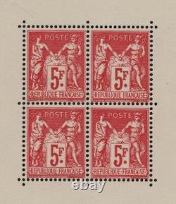 France Block Feuillet 1 B Exposition Paris 1925 Neuf X With Cachet Ttb T610