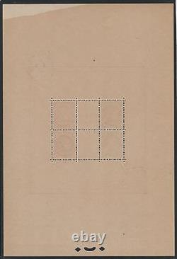 France Block Feuillet 3 B Pexip 1937 Neuf XX Tb With Cachet Exposition M828