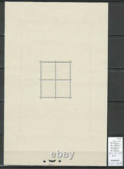 France Block Feuillet No1 -signe Calves-international Exhibition Paris 1925