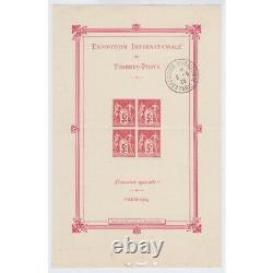 France Block Feuillet No.1b Paris Philatelic Exposition 1925 With Exp Stamp