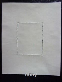 France Block Leaf Of The Bear No.1 Lvf Nine Gum Without Charniere Ni Trace Sign