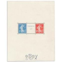 France Block No. 2 Philatelic Exhibition Strasbourg, Stamps Signed, New 1927