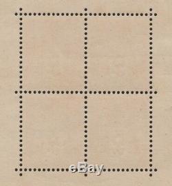 France Block Sheet 1 Exhibition Paris 1925 New Value XX Tb 5500 R880