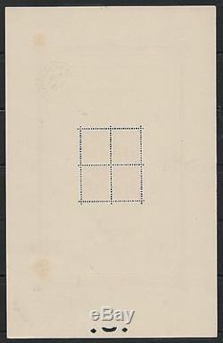 France Block Sheet 1 Exhibition Paris 1925 New XX With Stamp Tb P245