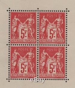 France Block Sheet # 1 Exposure Philatelique Paris 1925 New X T612 Tb