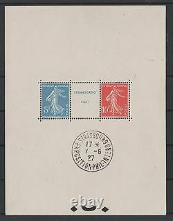 France Block Sheet 2 Has Strasbourg 1927 New XX With Stamp Exhibition P003
