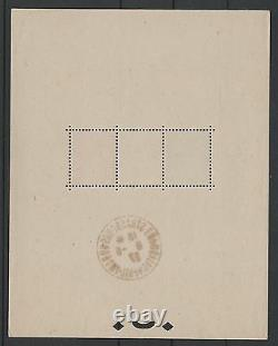 France Block Sheet 2 Has Strasbourg 1927 New XX With Stamp Expo. Ttb N168a