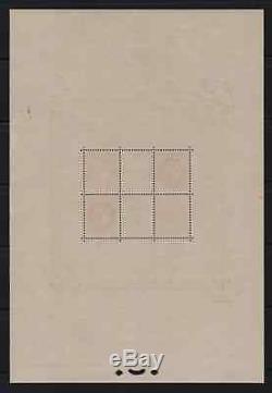 France Block Sheet 3 Pexip 1937 Neufxx Tb With Stamp Exhibition Ttb R174
