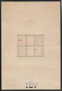 France Block Sheet 3b Pexip 1937 New XX With Stamp Exhibition Tb M833