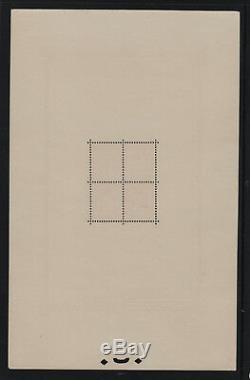 France Block Sheet Yvert # 1 Exposure Paris 1925 New XX Exclusive T602