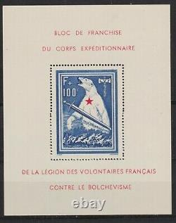 France L. V. F. Bloc Feuille Of The Ours Nine Without Hinge Or Defect Rating 700