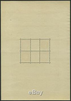 France Pack Sheet No. 3c New Variety Without Holes