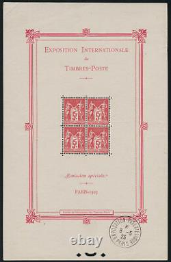 France Paris Exhibition Block Sheet 1b 1925 New XX With Stamp Tb J500