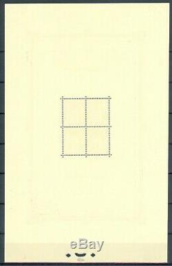 France, Souvenir Sheet No. 1 Canceled With Gum Without Hinge, Tb, Signé Calves