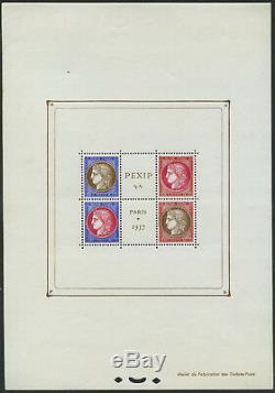 France Souvenir Sheet No. 3 New Signed