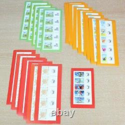 Lot Of 24 Sheets Personalized Stamps Annee 2007