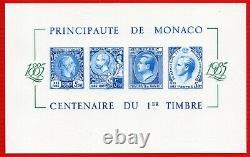 Luxury Test Block Sheet Monaco No Dentel Large Format N°33 New(+)