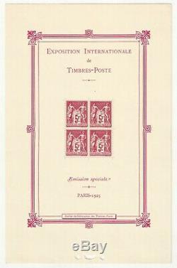 Miniature Sheet # 1 Bf1 1925 Paris Exhibition 5fr Wise (216) Neuf Signed Roumet