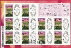 P284 Stamp France Custom Sheet No. 3599 F B Nine