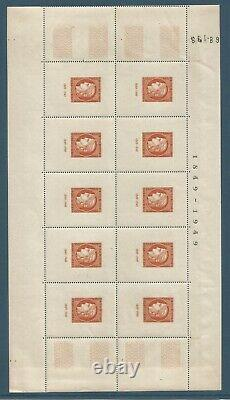 Sheet Block Stamps France New Without Hinge No. Sheet 68198 Centenary