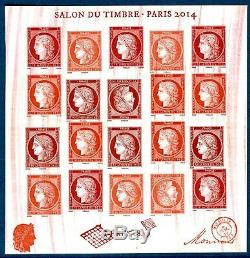 Souvenir Sheet Variety F4871 Vermilion Red 2014 Big Wiping Rare