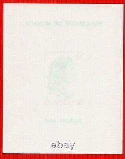 Special Monaco Sheet Block No. 27 1996 Princess Grace. Nine Luxury N. D. Rare