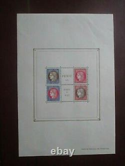 Timbres France Blox Pexip Yt 3c Neuf Without Perforation