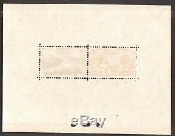 Un & Palais Chaillot, Yvert # 818/19 Miniature Sheet, Gommé New Rare