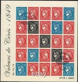 Variety Bloc Ceres History Of The 1st Stamp Of The French Obliterated 1st Day 07.11.19