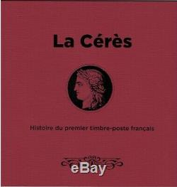 Variety Block Ceres History 1 French Stamp Nine Luxury