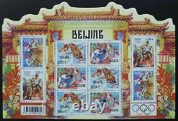 Variety Rare Olympic Game Without Faciale No. Yt Bloc 122 B Signed Calves Luxe