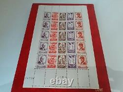 Whole Sheet Stamp N° 580a New Luxury Quote 775 Euro