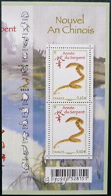 2013 Diptyque de 2 timbres 4712A variété année du Serpent