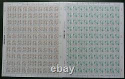 2 feuilles de 100 timbres Marianne de Ciappa surchargées 2013/2018 F5234 F5235