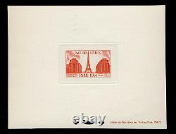 4 épreuves très recherchées Nations Unies à Paris 1951 dont une signée Decaris
