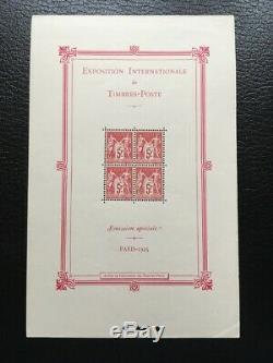 AVO! 1266 FRANCE bloc feuillet timbres exposition de Paris 1925 BF 1 sheet
