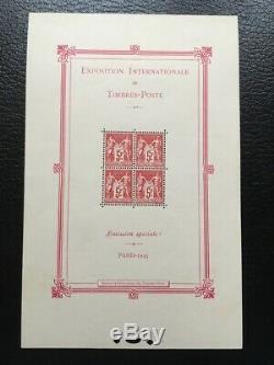 AVO! 1267 FRANCE bloc feuillet timbres exposition de Paris 1925 BF 1 sheet