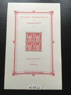 AVO! 1269 FRANCE bloc feuillet timbres exposition de Paris 1925 BF 1 sheet