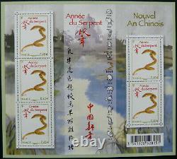 Année 2013 Feuille de 5 timbres Année du Serpent F4712A