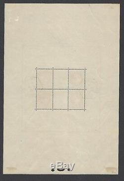 BF3 bloc PEXIP (n°348 à 351) 1937 oblitéré qualité TB Signé Calves